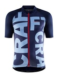 Adv Endurance Graphic Jersey M - Navy blue